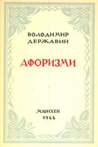 book-1002