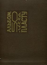 book-10029