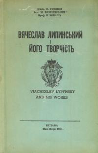 book-1004