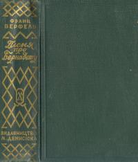 book-1006