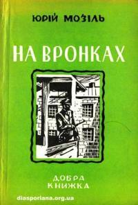 book-10067
