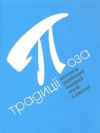 book-10081