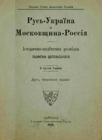 book-1011