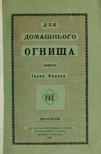 book-1013