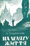 book-10134
