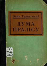 book-1015