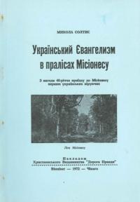 book-10152