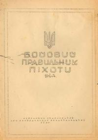 book-10157