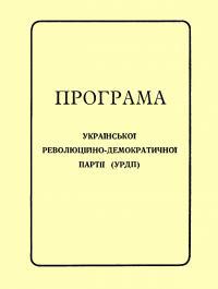 book-1019