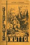 book-10194