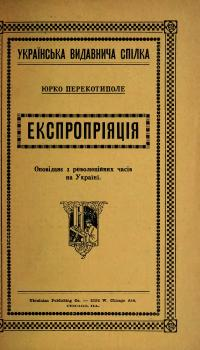 book-1020
