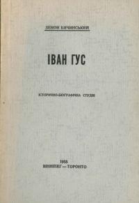 book-10213