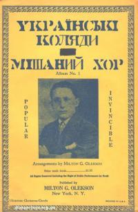 book-10216