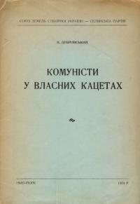 book-1023