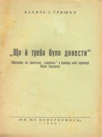 book-1025