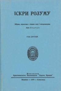 book-10254