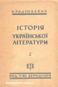 book-10256