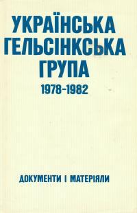 book-103