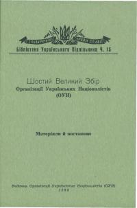 book-1032