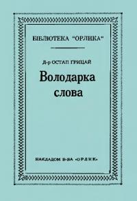 book-10334