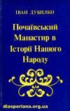 book-10356