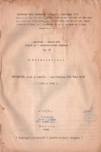 book-10366