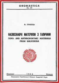 book-1037