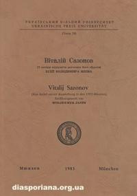 book-10388