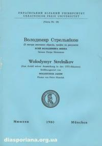 book-10389