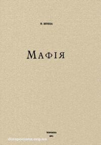book-10392