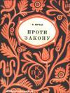 book-10412