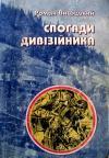 book-10436