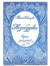 book-10439