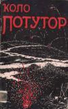 book-10446