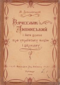 book-1049