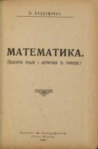 book-10518