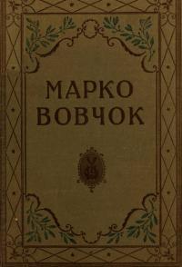 book-1052
