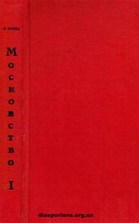 book-10521