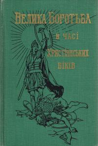 book-1053