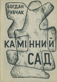 book-1054