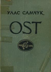 book-1056