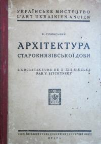 book-10563