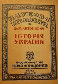 book-10565