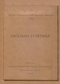 book-10570