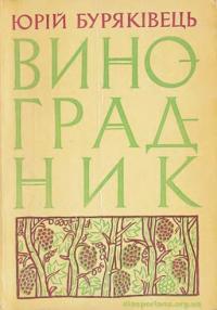 book-10578