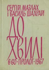 book-1058