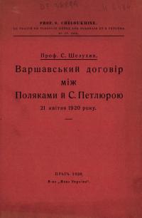 book-10586
