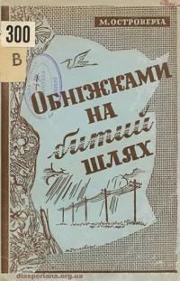 book-10595
