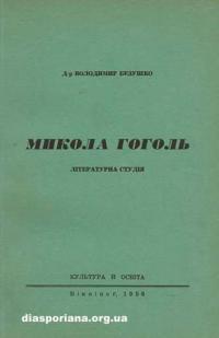 book-10599