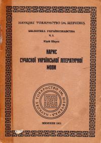 book-1060
